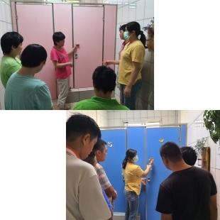 我們進廁所做什麼?